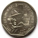 Франция 2 франка 1993 Жан Мулен, Новосибирск