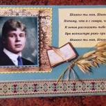 Подарочные конверты, Новосибирск
