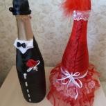 Свадебное шампанское, оформление бутылок, Новосибирск