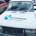 Интернет, Новосибирск
