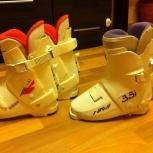 Ботинки для горнолыжного спорта, Новосибирск