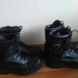 Продам фабричную мужскую спец обувь из натуральных материалов, Новосибирск