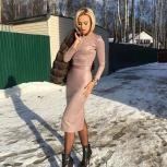 Комплект юбка и топ, Новосибирск