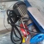 Продам электрический тельфер 500кг, Новосибирск