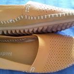 Туфли-слипоны, натуральная кожа, р-39, Новосибирск