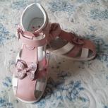 Продам сандали, Новосибирск