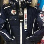 горнолыжный костюм bogner, Новосибирск