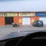 Продам автосервис, Новосибирск