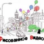 Расскажу как создавать рисованные видеоролики, Новосибирск