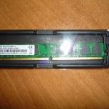Память DDR2 Samsung  2 Gb 800 MHz, Новосибирск