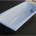 Классик ванна чугунная Универсал 150х70 см с ножками, Новосибирск