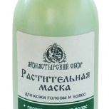 Растительная маска против выпадения волос, 150 мл, Новосибирск