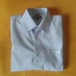 """Продам рубашку """"Valenti"""", Новосибирск"""