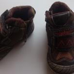 Детские демисезонные ботинки, Новосибирск