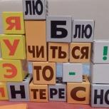 Помощь по всем предметам 1 - 5 классы, Новосибирск