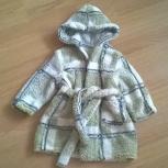 Продам детский халат 2-3г, Новосибирск