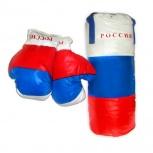 Боксерский набор РФ(средний), Новосибирск