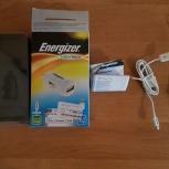 Продам автомобильное зарядное устройство Energizer для Apple 8 pin, Новосибирск