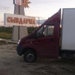 перевозки газель грузоперевозки межгород недорого грузчики Новосибирск, Новосибирск