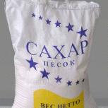 сахар, мука, крупы, соль с доставкой на дом, Новосибирск