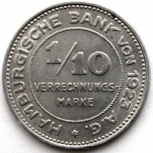 Гамбург 1/10 марки 1923 unc!, Новосибирск