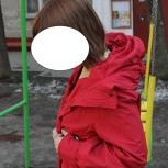Красный плащ Snowimage, Новосибирск