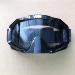 Очки спортивные черные прозрачные с защитой носа, Новосибирск