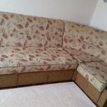 Угловой диван-кровать, Новосибирск