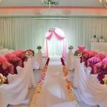Оформление свадьбы, Новосибирск