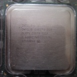 Процессор Core 2 Duo E6750 2.66GHz, Новосибирск
