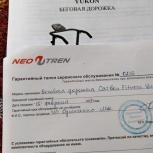 продам беговую дорожку Сarbon Fitness Yukon, Новосибирск