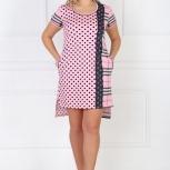 Новое платье для дома, Новосибирск