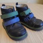 Демисезонные ботинки Котофей (25 размер), Новосибирск