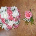 Букет для невесты, Новосибирск