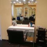 Место парикмахера в аренду, Новосибирск