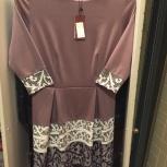 Продам платье новое, Новосибирск