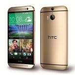Продам новый телефон HTC One M8,gold, 128gb,оригинальный, Новосибирск