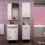 Мебель для ванных комнат Мобис 55, Новосибирск