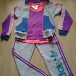 Спортивный костюм ADIDAS (Оригинал), Новосибирск