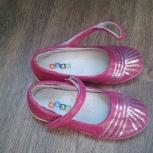 Продам туфли рр 29, Новосибирск