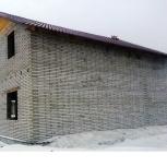 Донный слой сибита, блок эконом, Новосибирск