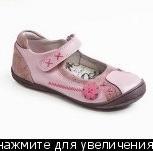 Туфли кожа КАПИКА, Новосибирск