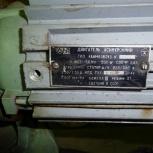 Двигатель асинхронный 4ААМ63В2У3, Новосибирск