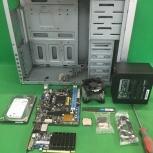 Собираем компьютер для вас. Game+ Office, Новосибирск