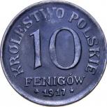 Россия - Польша 10 фенигов 1917 Германская оккупация, Новосибирск