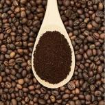 Вьетнамский кофе весовой от производителя, Новосибирск