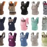Модные рюкзаки-переноски для детей Эрго, Новосибирск