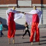 Объявляется набор детей в школу ходульного мастерства!, Новосибирск