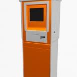 автомат приема платежей уличный, Новосибирск