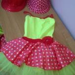 продам детские танцевальные костюмы, Новосибирск